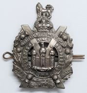 Kings Own Scottish Borderers Officers, Royal Scot Grey's Cap Badge